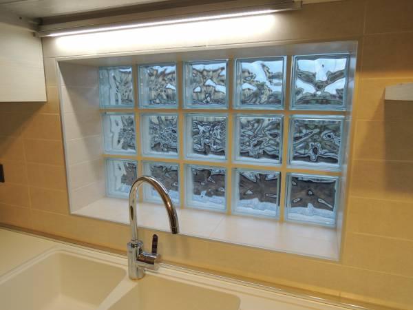 finestra in vetromattone in cucina